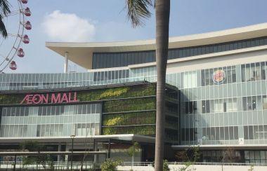 Rumah 7x14 98m2 Type 3 1kt Cluster Matana Semayang Asya Jakarta Garden City
